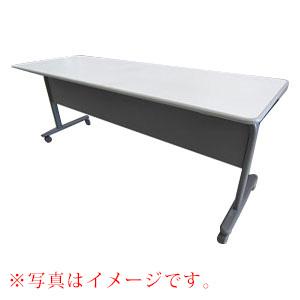 【中古】フォールディングテーブル   W1800×D450/600  ¥10,000~